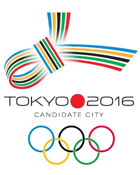 Tokyo 2016 Logo Summer Olympics