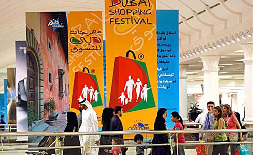 Dubai Shopping Festival 2013